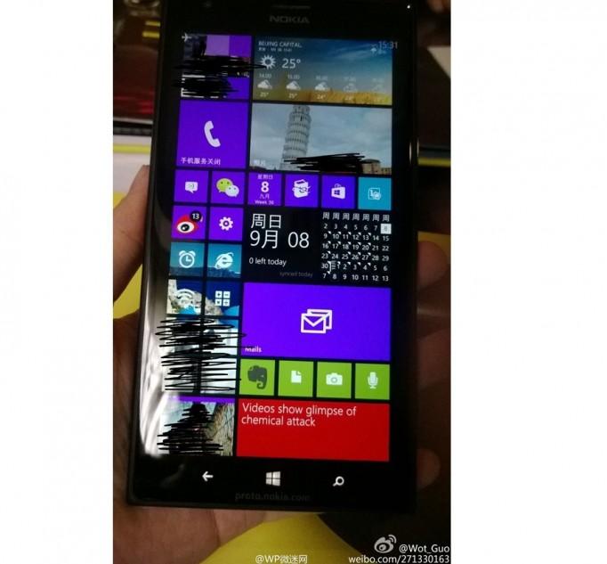 Nokia Lumia 1520 front image