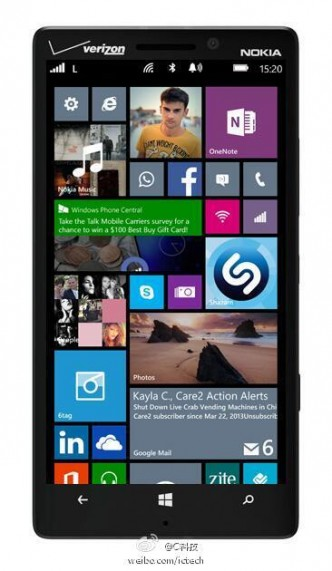 A leaked render of the Lumia 929 or Lumia 1320 outside the US