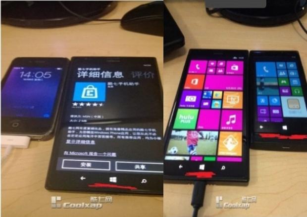 Nokia Lumia 1520 leaked images