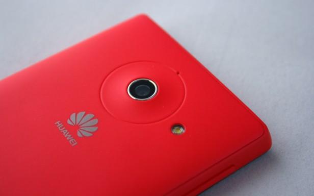 Huawei Ascend W1 camera