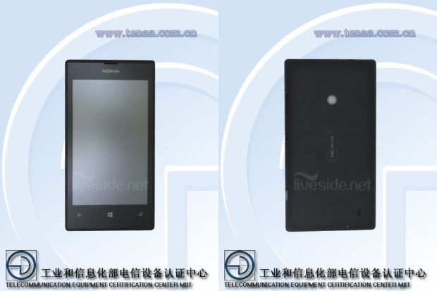 Lumia 525 leaked pictures
