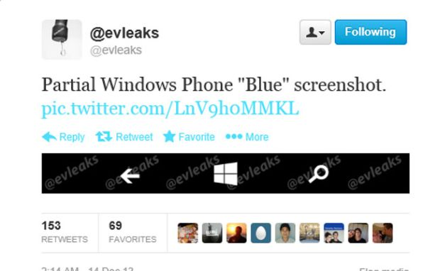 Windows Phone on-screen buttons screenshot