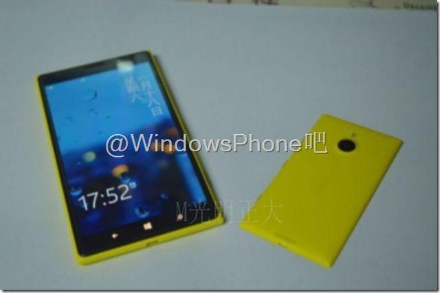 Lumia 1520v vs Lumia 1520