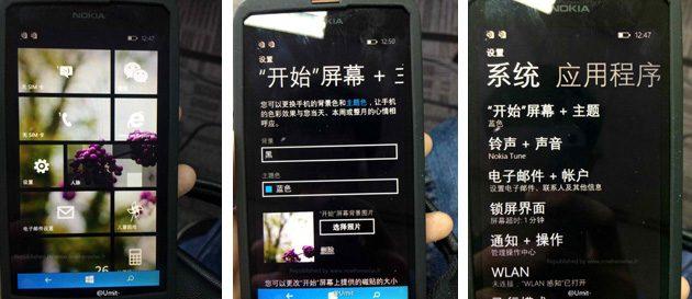 Screenshots Windows Phone 8.1 on Lumia 630