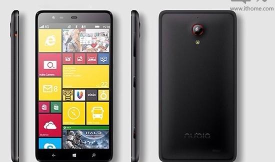 ZTE Nubia W5 smartphone with Windows Phone 8.1