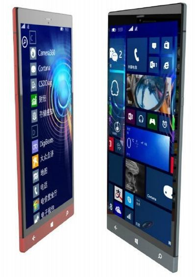 full smartphones dual Boot Wei Yan Sofia android and windows
