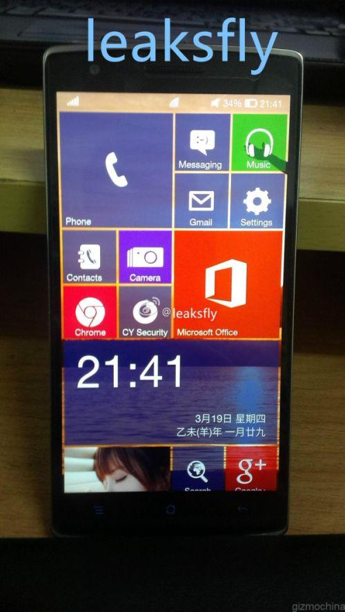 OnePlus one Windows 10
