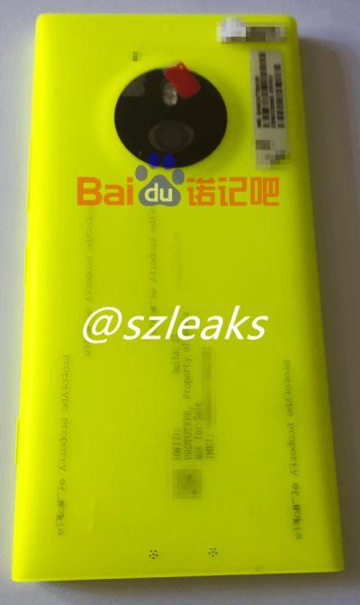 prototype Lumia