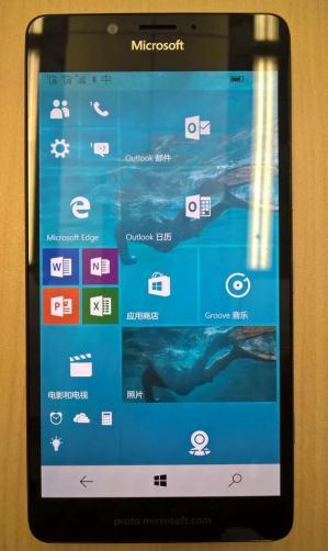 Lumia 950 front
