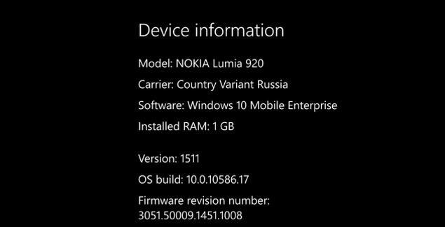 Update 10586.17 for phones