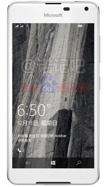 Microsoft Lumia 650 white dual-SIM