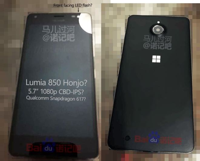 Lumia Honjo unannounced phone