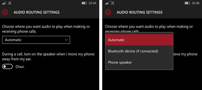 Audio Routing gestures