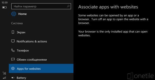 Apps for Website
