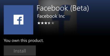 Facebook Logo Store