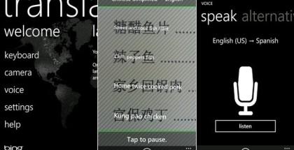 Bing Translator screenshots