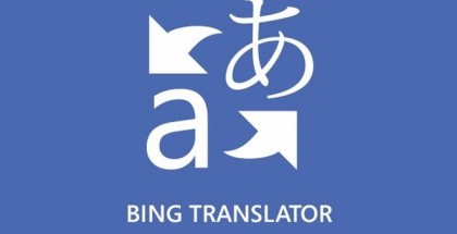 A logo of Bing Translator