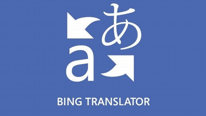 bing translator offers you an instant augmented reality