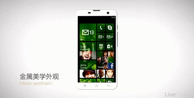 Hisense MIRA6 with Windows Phone front picture