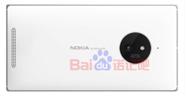 The first 'Nokia by Microsoft' smartphone leaked with a 13MP camera