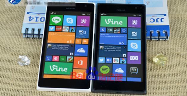 Nokia Lumia 730 front in black and white