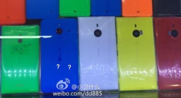 Leak of Lumia 1330