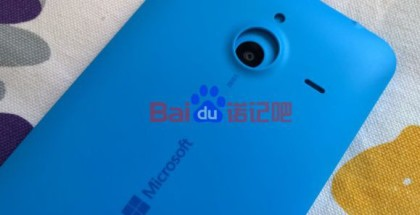 Microsoft Lumia 1330 back cover