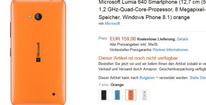Lumia 640 orange on Amazon Germany