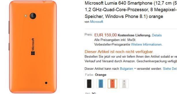 Lumia 640 orange on Amazon Germany