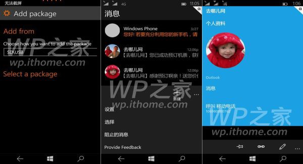 Windows 10 for Phones screens contacts