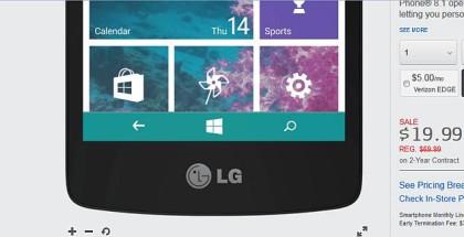 LG Lancet bottom logo