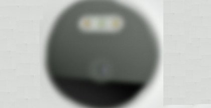 lumia 1040 camera