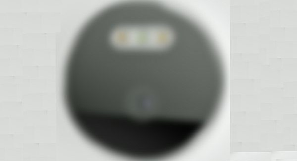 Leaked blurry photo hints at an upcoming cameraphone