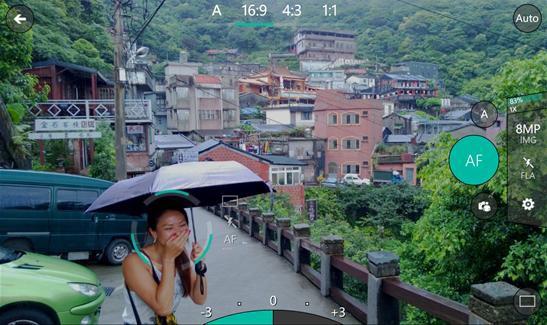 ProShot Windows Phone app