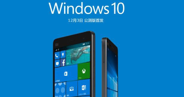 Windows 10 Mobile and Xiaomi Mi 4