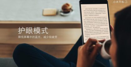 Xiaomi Mi pad 3 windows